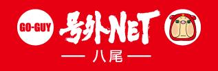 号外NET 八尾