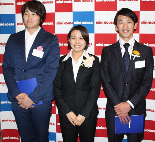 hiranosayaka