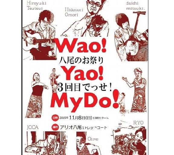 waoyaoomaturi