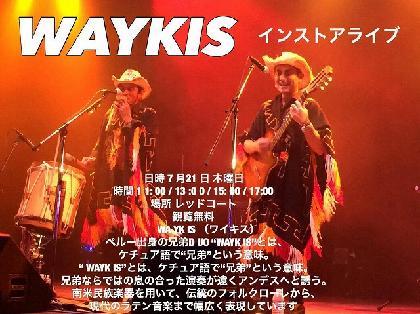 waykis
