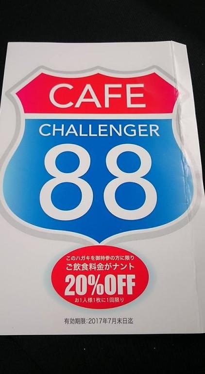 challenger88