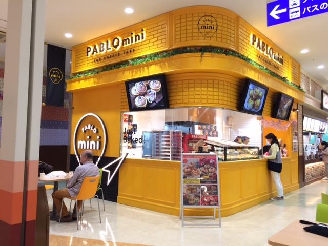 PABLOminiアリオ八尾店