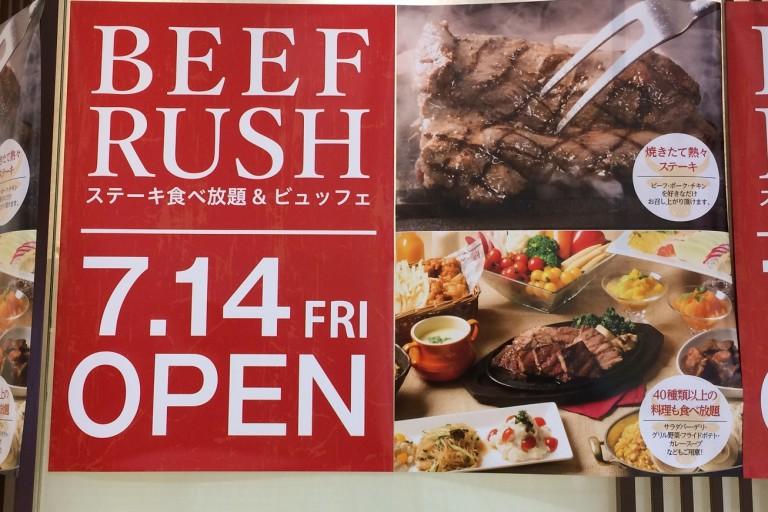BEEF RUSH