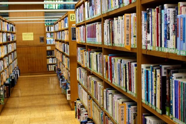 図書館イメージ