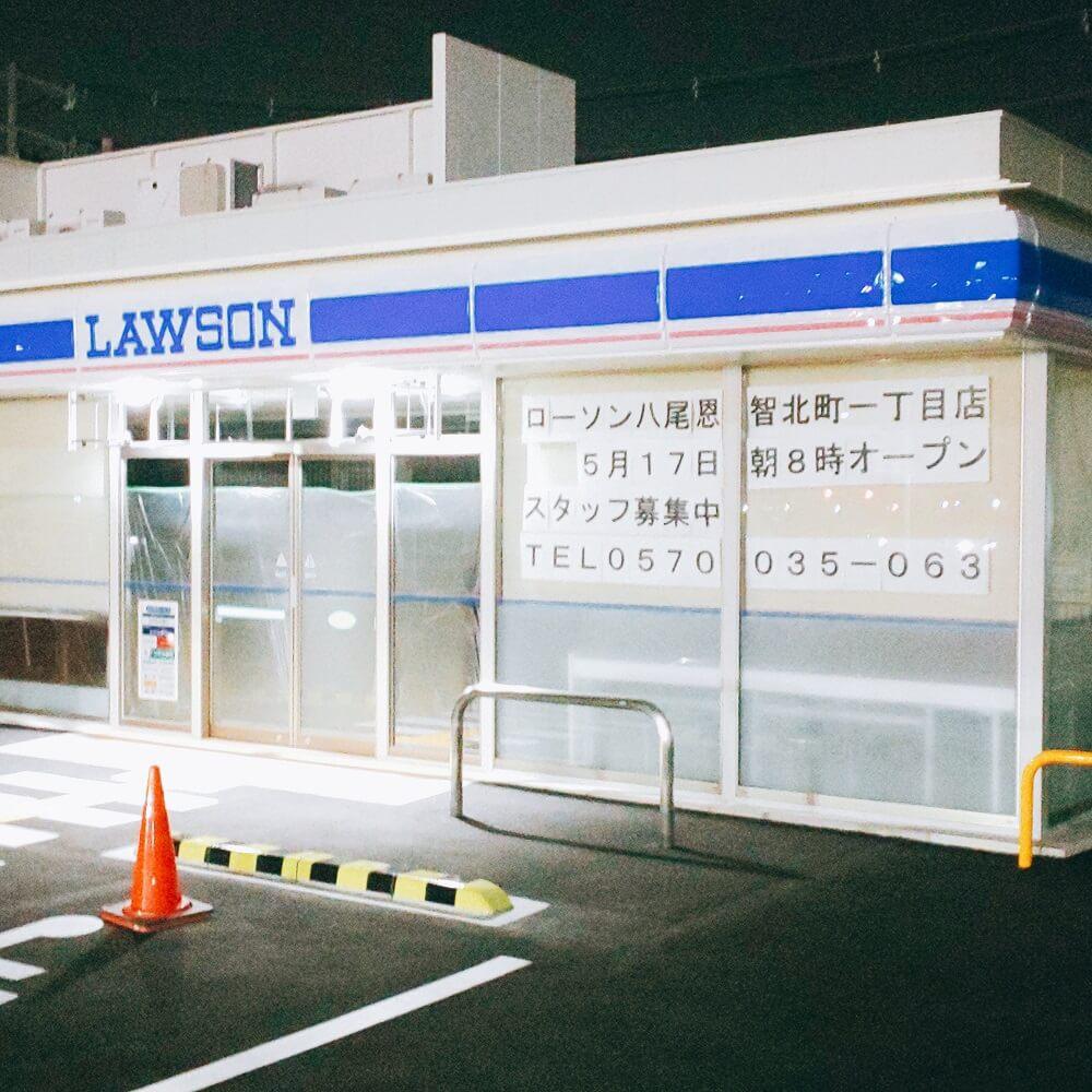 ローソン新店舗