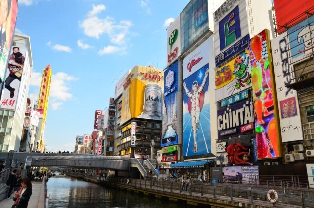 【八尾市】6月28日(金)・29日(土)G20大阪サミット成功に向けて、八尾市内でも協力が呼びかけられています!