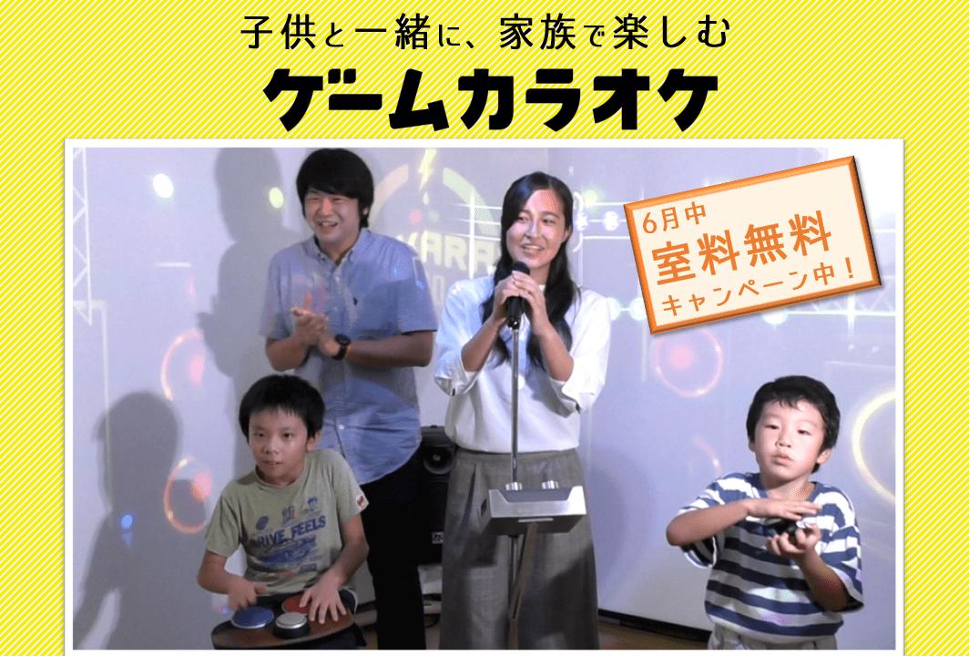 ad_まねきねこなんばHIPS