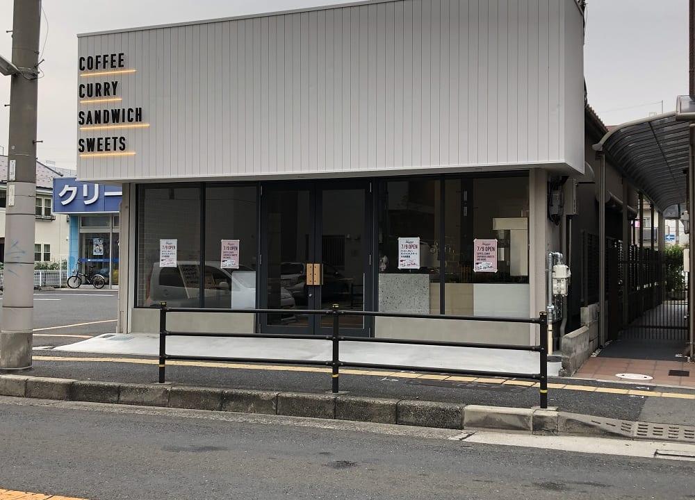【八尾市】桜ヶ丘にカレーやサンドイッチがいただけるおしゃれなカフェができています!7/9オープンですよ~♪