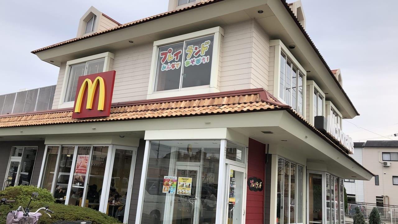 マクドナルド八尾宮町店