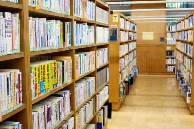 市立 図書館 八尾