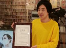 「第22回近畿コミュニティ放送賞」のラジオCM部門で「優秀賞」