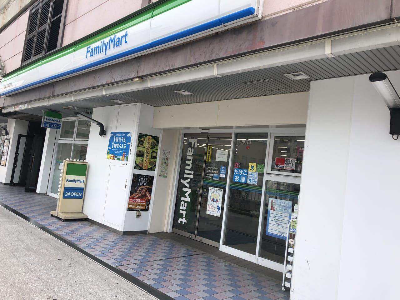 ファミリーマート近鉄八尾駅前店