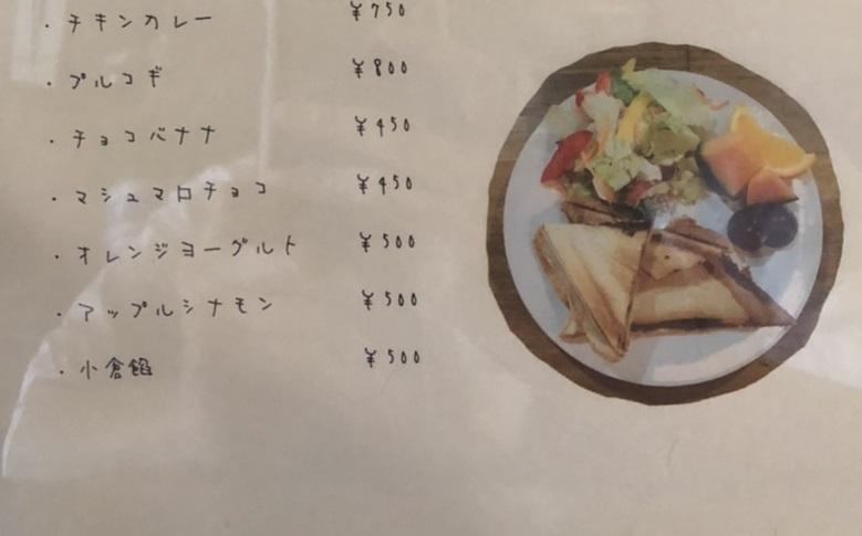 Cafe&Bar Sister'sメニュー